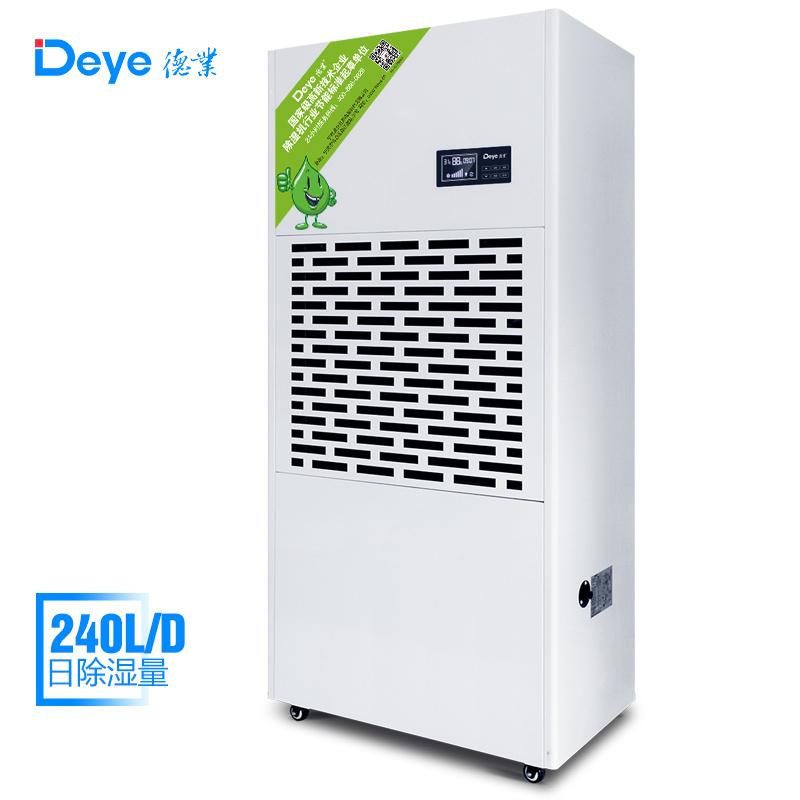 德业上海DY-6240/A工业除湿机