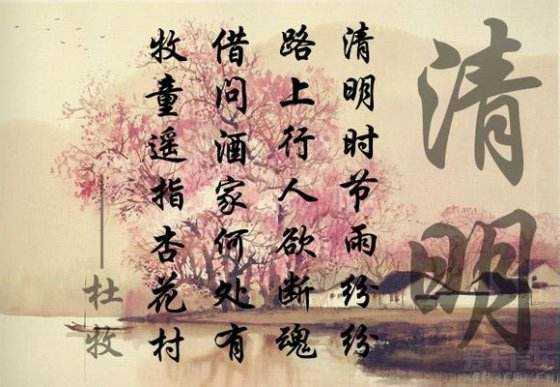 人间四月天,晴雨参半(上)