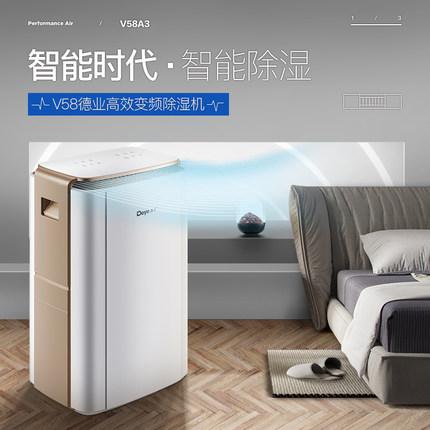 如何在没有除湿机的情况下对房间进行除湿?