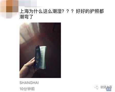 上海的黄梅天到底有多湿?现在进行知识点的一课!