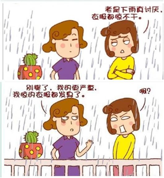 """梅雨季""""穿衣难"""""""