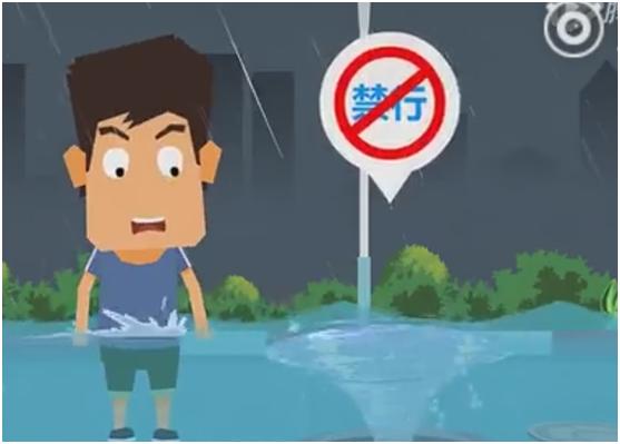 梅雨季节暴雨易导致内涝,谨记避险自救注意事项