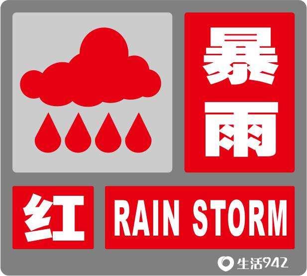 暴雨过后的高温,怎样除湿